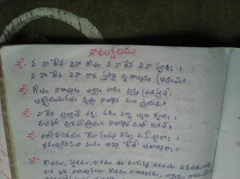 Bala Showry - Sadahana13