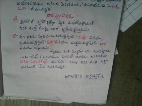 Bala Showry - Sadahana17